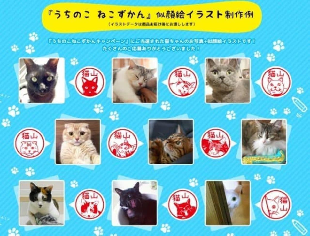 愛猫の写真をハンコにしてくれる「うちのこ ねこずかん」サービス開始
