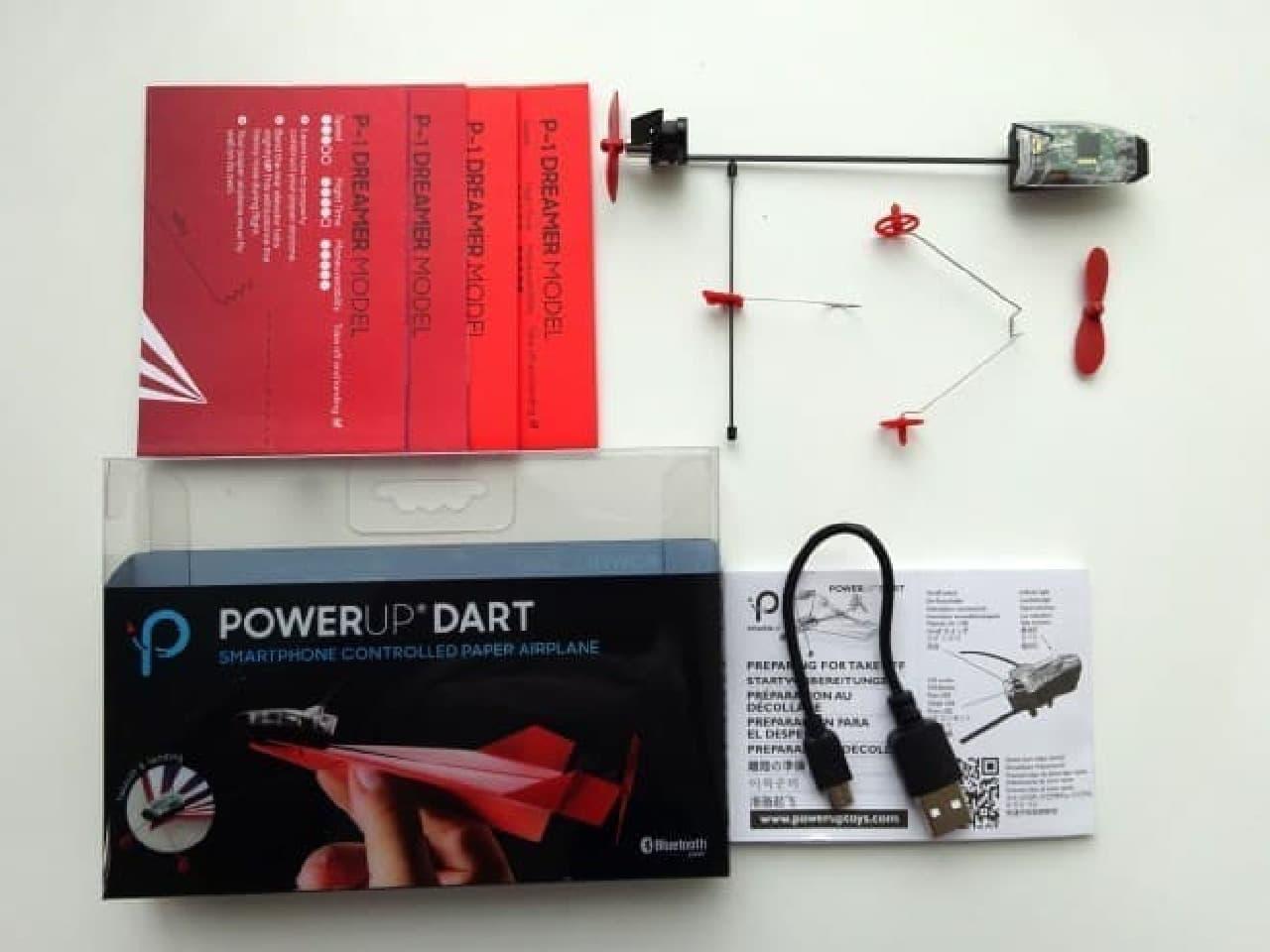 紙飛行機の2つの欠点を解消! - スマートフォンで操縦できる「POWERUP DART」