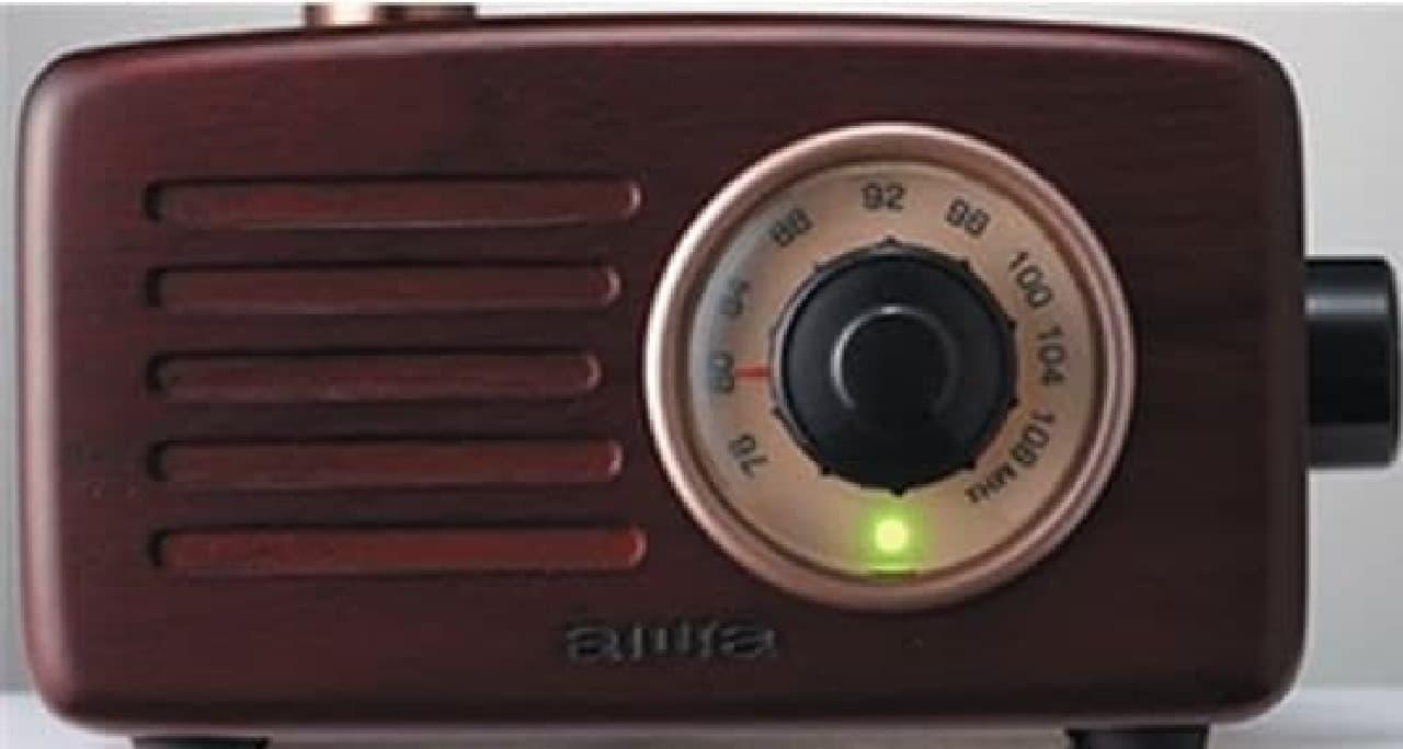 FMラジオ付きブルートゥース スピーカーSB-FH20