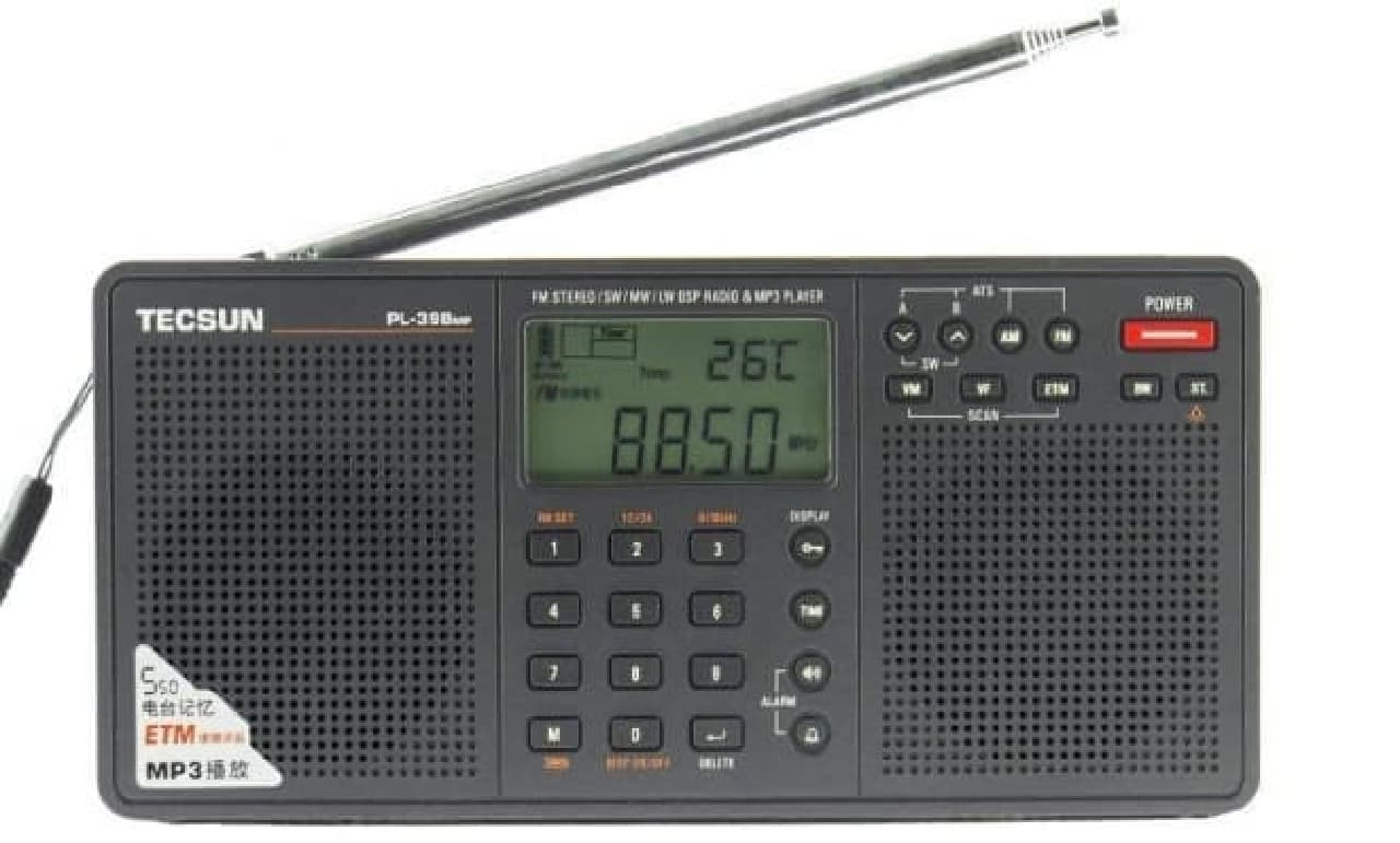 Techsun短波ラジオ