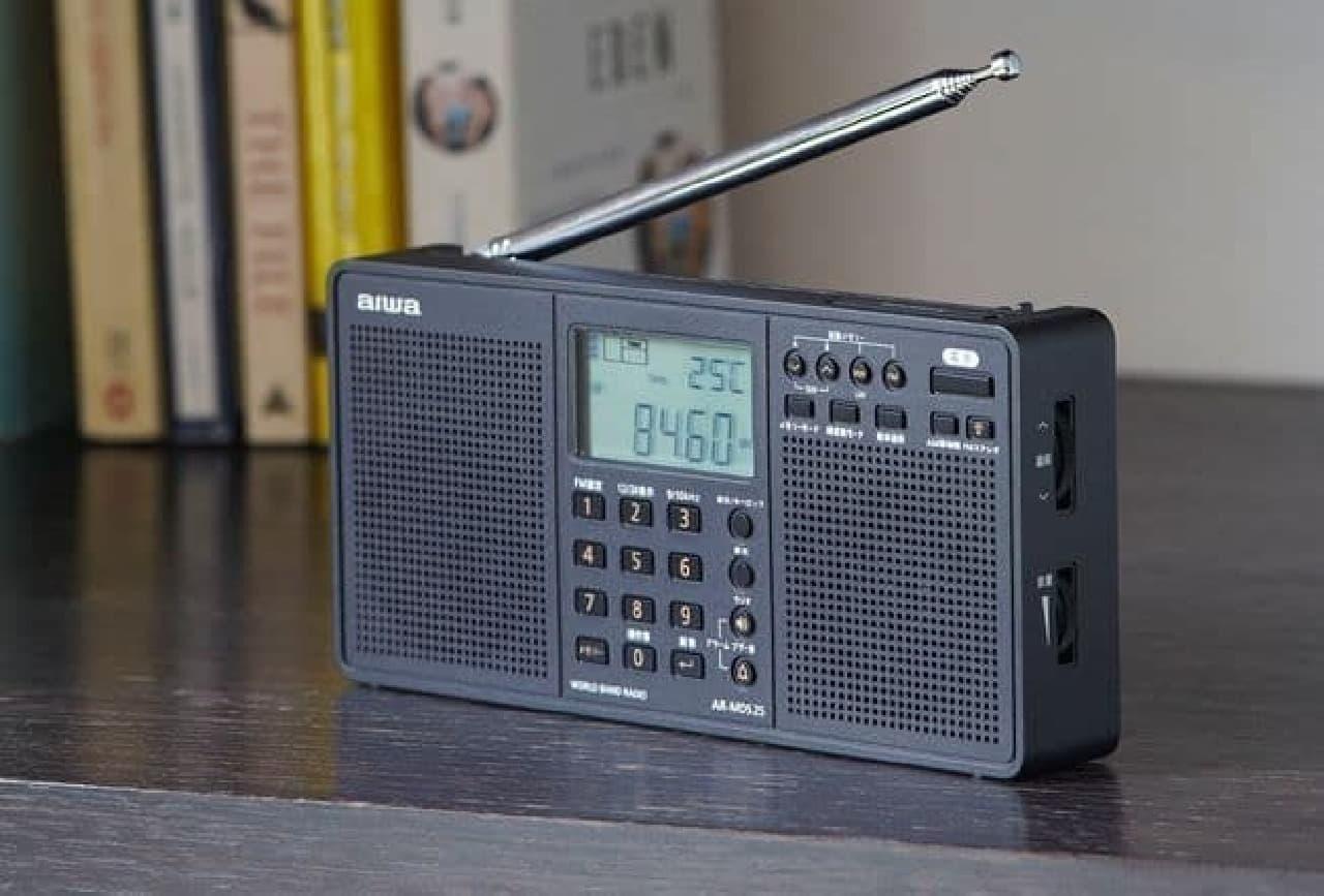 ワールドバンドラジオAR-MDS25