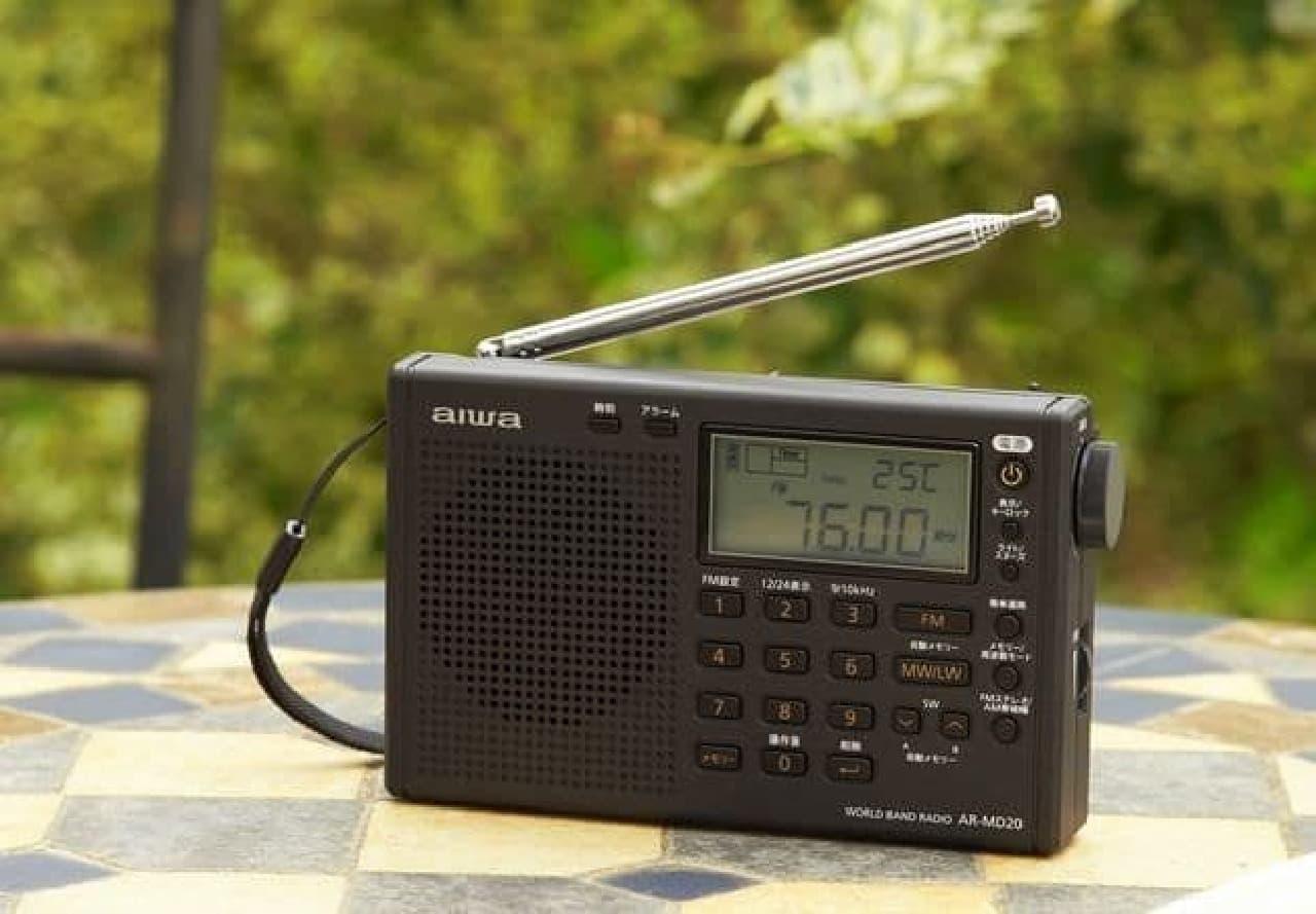 ワールドバンドラジオAR-MD20