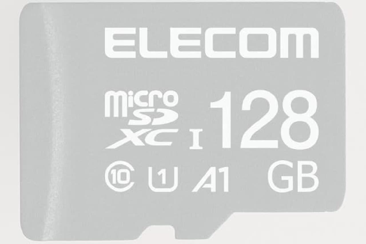 セキュリティアプリ内蔵のmicroSDXCカード