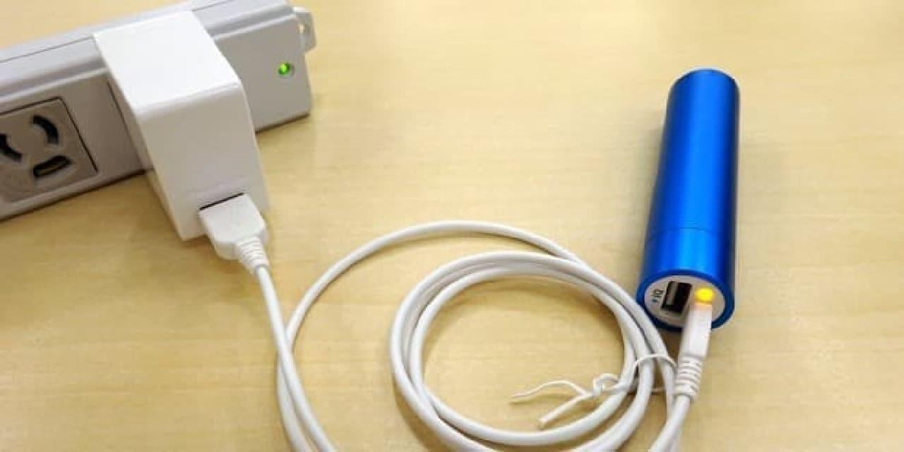 【100均】ダイソーの2.4A急速充電器を買ってみた