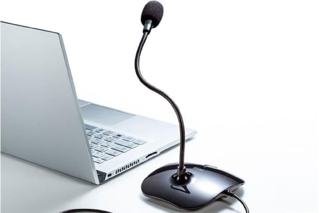 USBマイク「MM-MCU08BK」