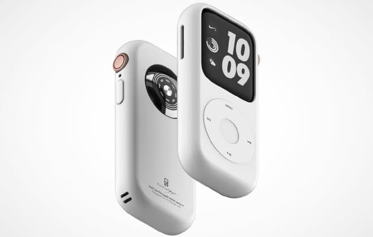 Apple WatchをiPodっぽいルックスにする「Pod Case」