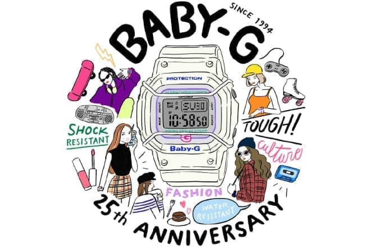 腕時計「BABY-G」初代モデル
