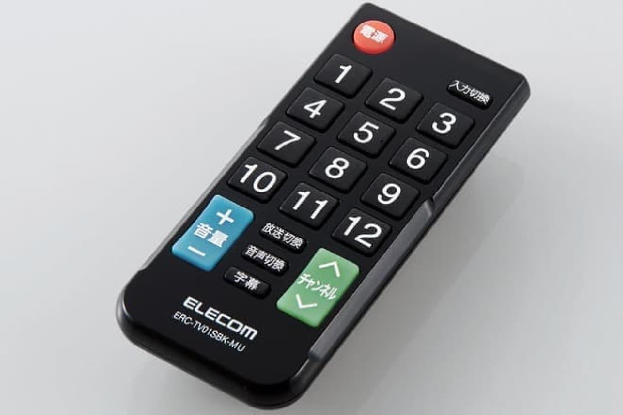 マルチリモコン「ERC-TV01SBK-MU」