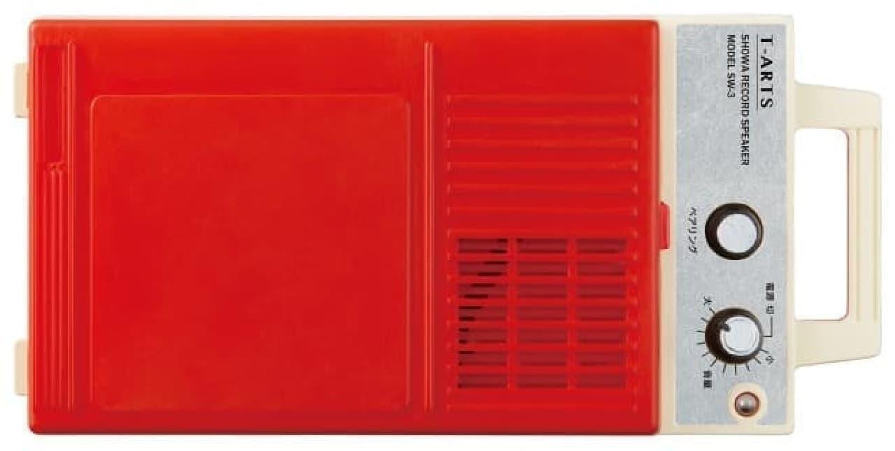 針を落とすと、音楽が流れだす「昭和レコードスピーカー」2月28日発売-ポータブルレコードプレーヤー型のBluetoothスピーカー