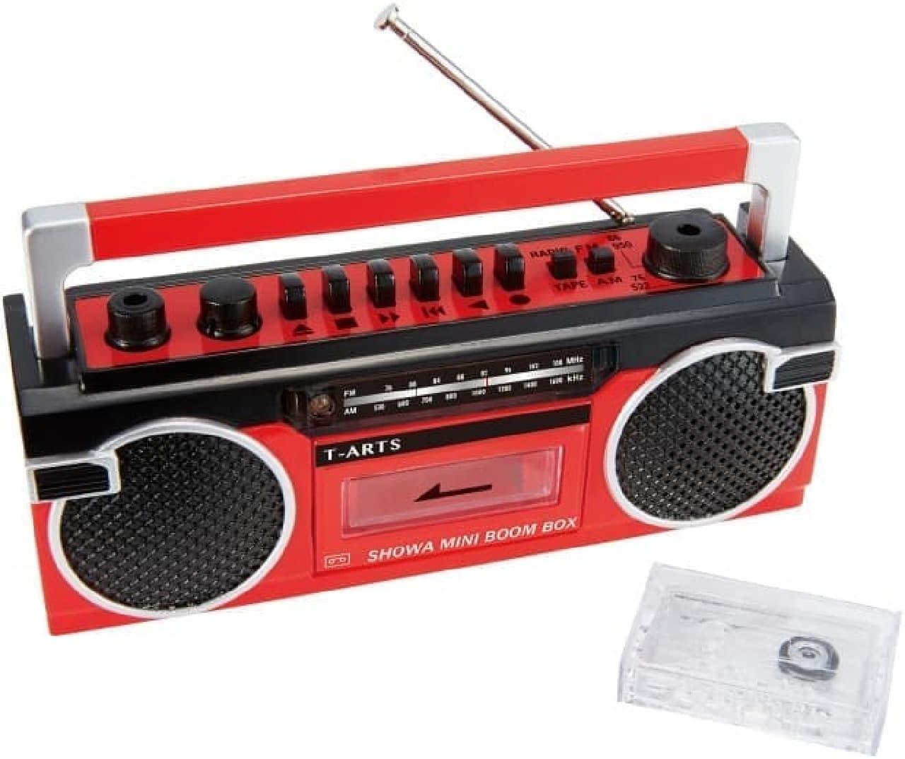 小さいけど、録音できる本物のラジカセ「昭和ミニラジカセ」2月28日発売-AM・FMのラジオも聞けます