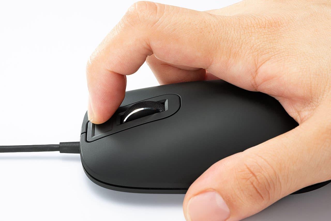 指紋認証つきマウス「MA-IRFP139BK」