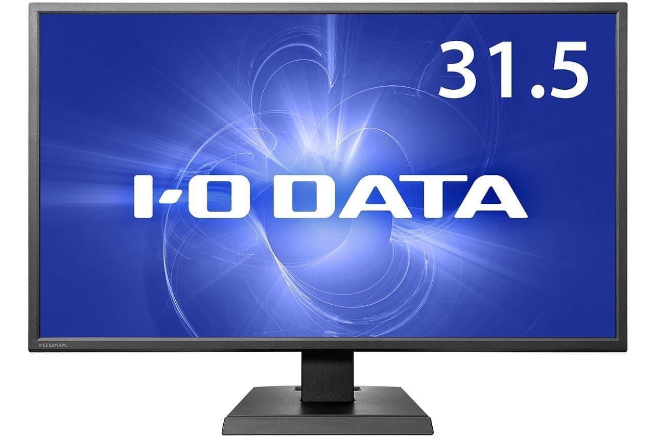 4K UHD対応の31.5型ディスプレイ「LCD-M4K321XVB」