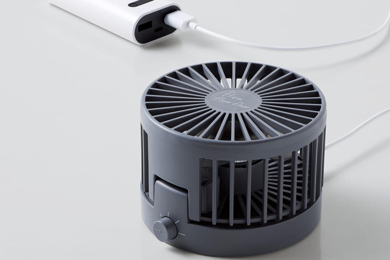 エレコムのUSB扇風機