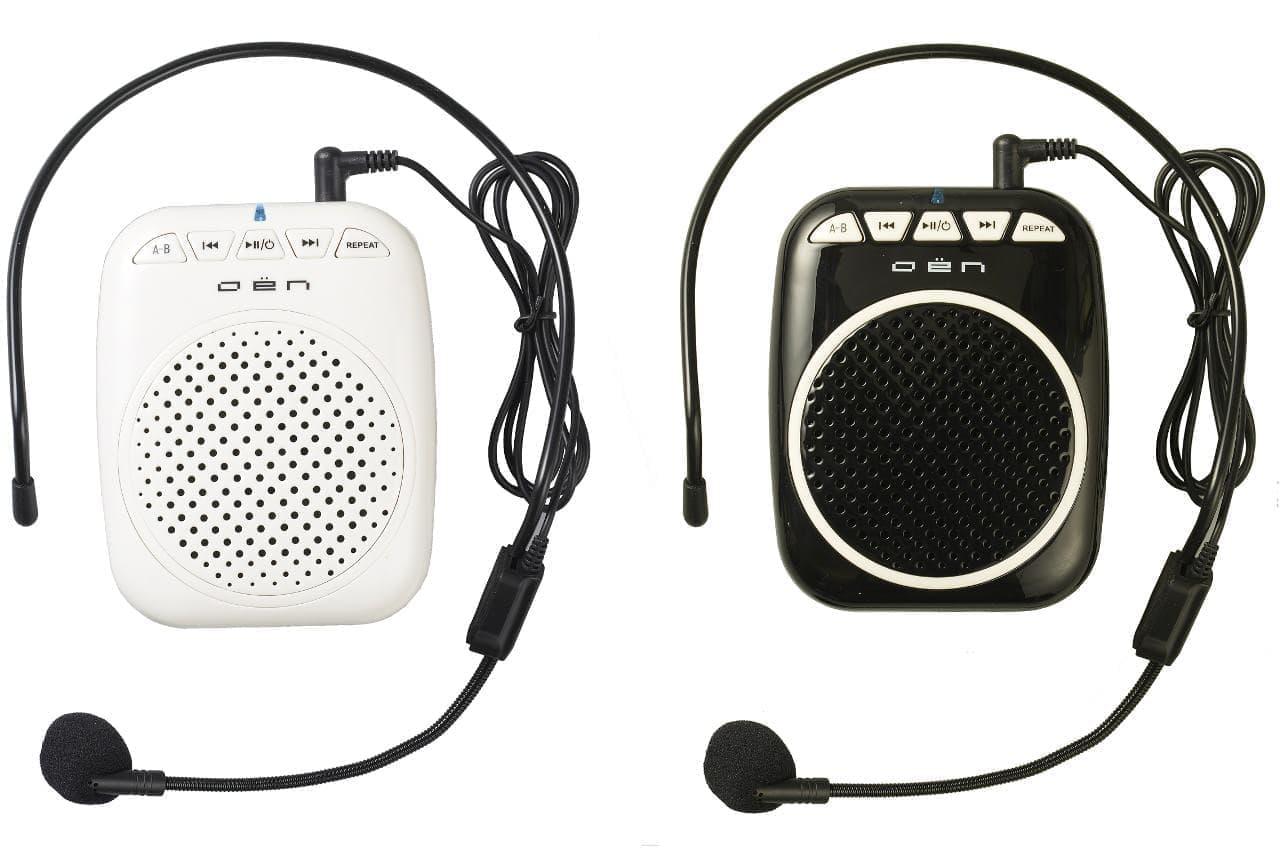 ハンズフリーで使えるポータブル拡声器「OLS-5」―MP3音源も再生