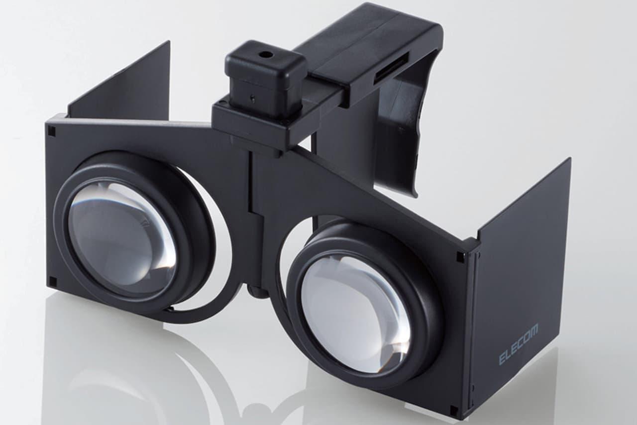コンパクトモデル「VRG-F01BK」