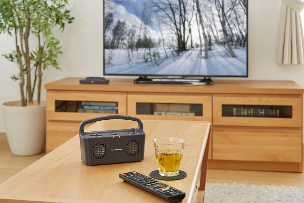 テレビ用ワイヤレススピーカー「AT-SP767XTV」
