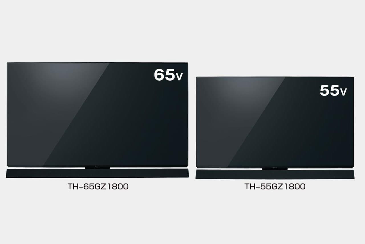 4Kダブルチューナーつき65型有機ELテレビ「TH-65GZ1800」