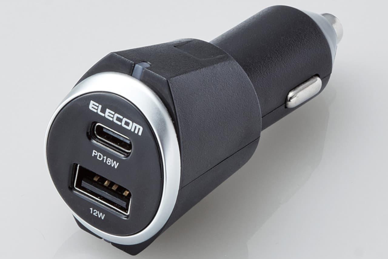 車内でスマホを高速充電できる車載充電器「MPA-CCPD04BK」