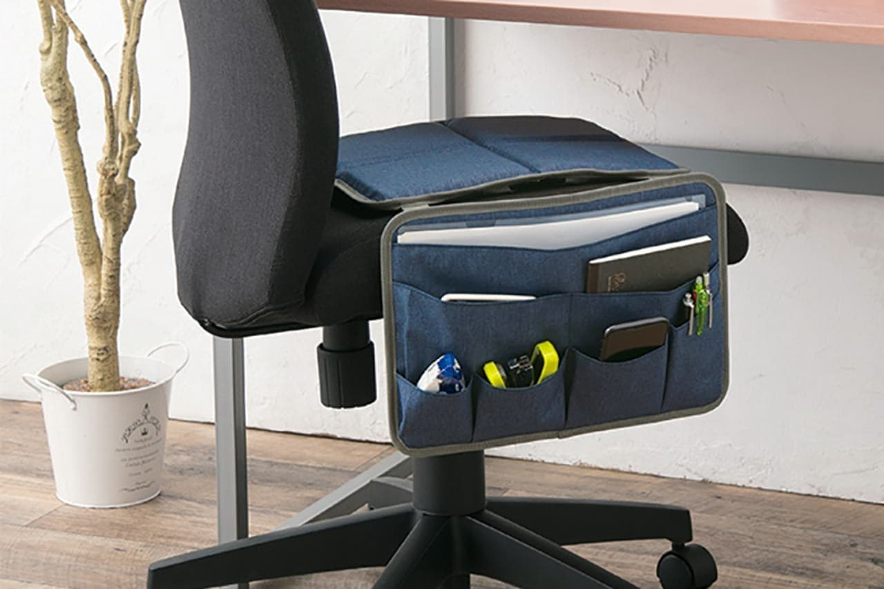 オフィスチェアにとりつけられる小物入れ「チェアオーガナイザー」