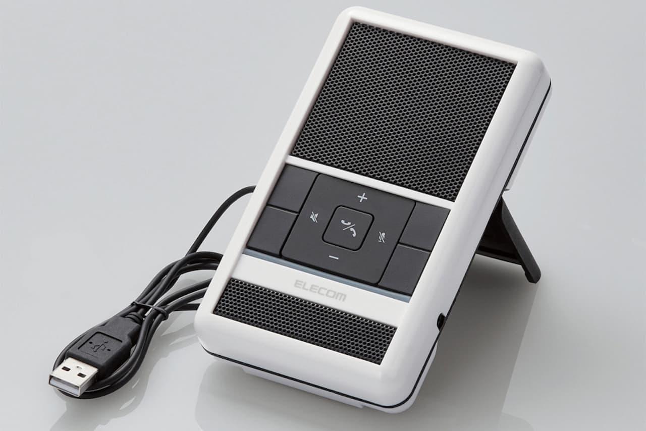 有線スピーカーフォン「HS-SP01WH」