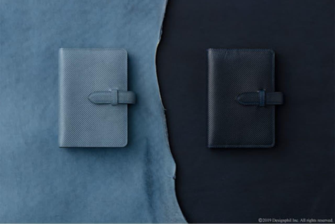 日本の青で染めたレザー文具「ジャパンブルー」に新色