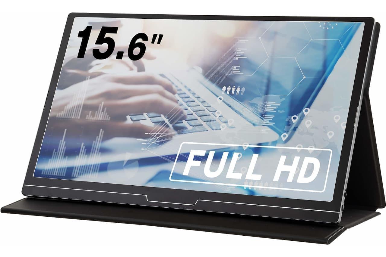 15.6型モバイルディスプレイ「GH-LCU16A-BK」