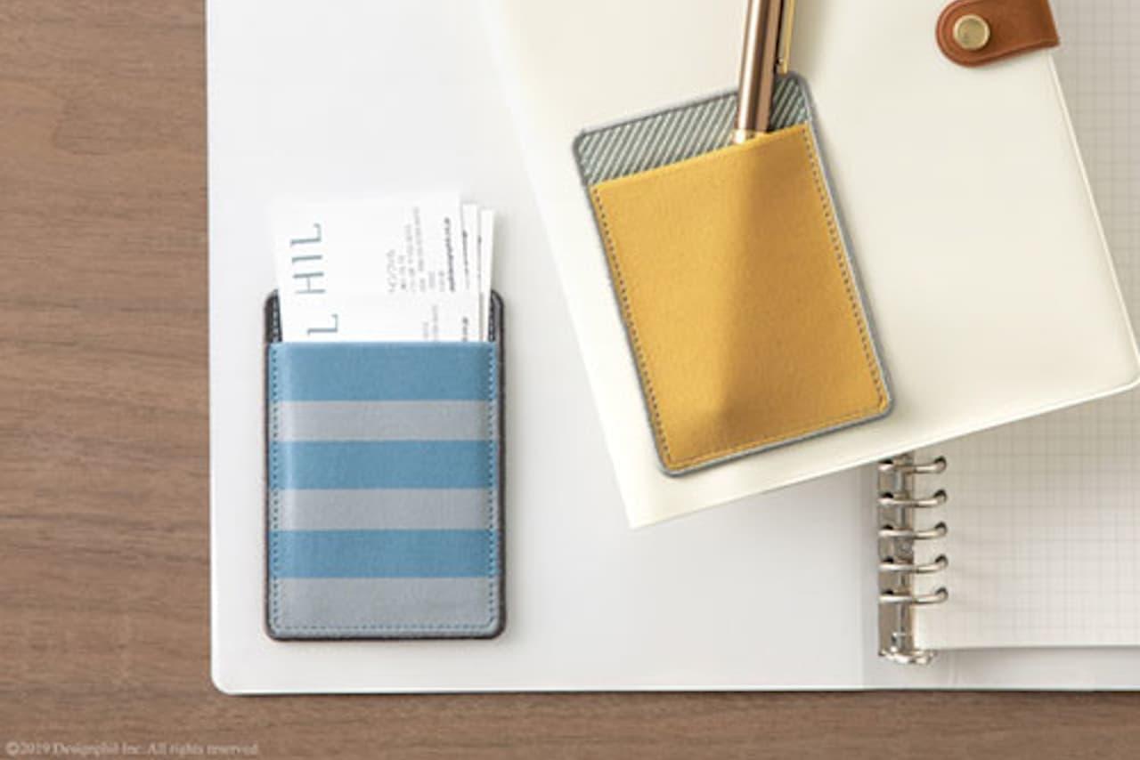 手帳に貼ると小物を収納できる「のびるポケットシール」