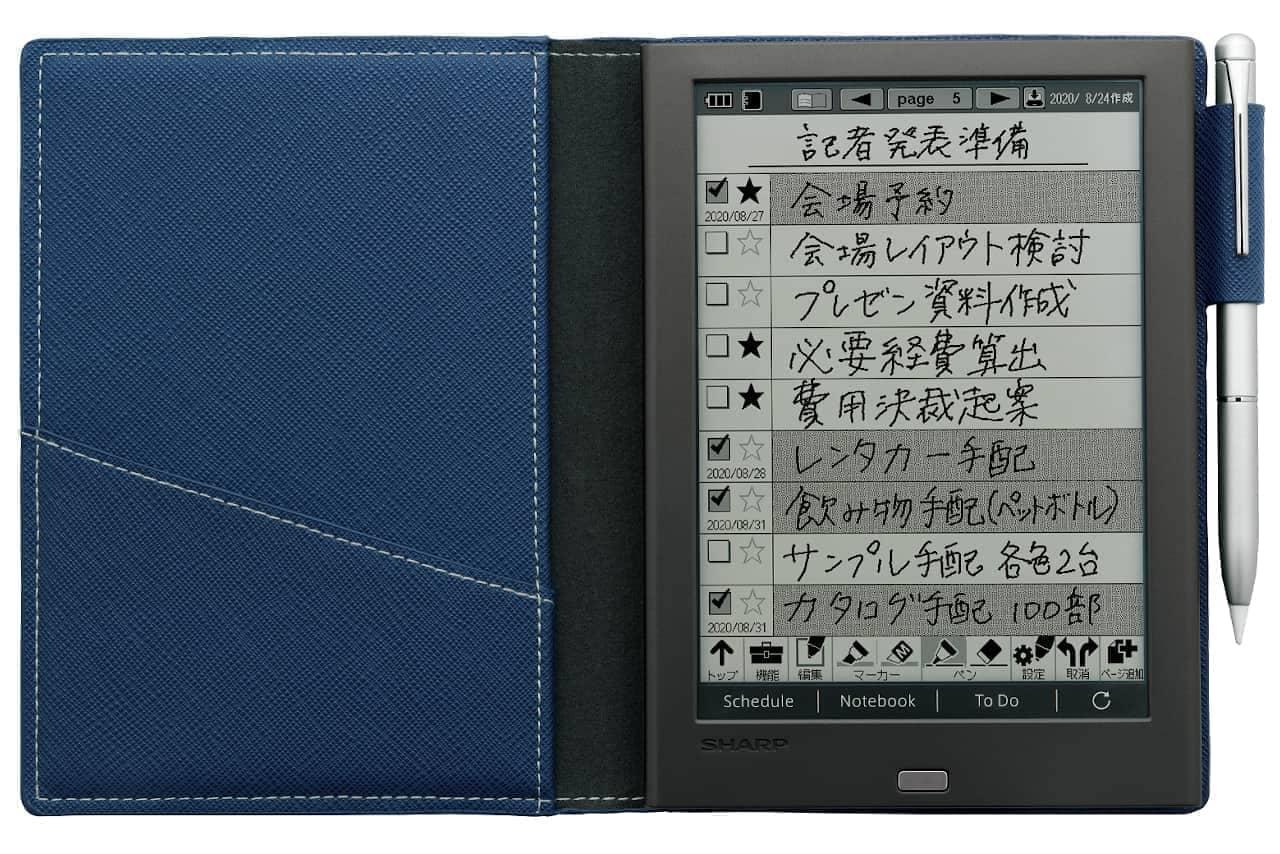 シャープの電子ノート「WG-PN1」
