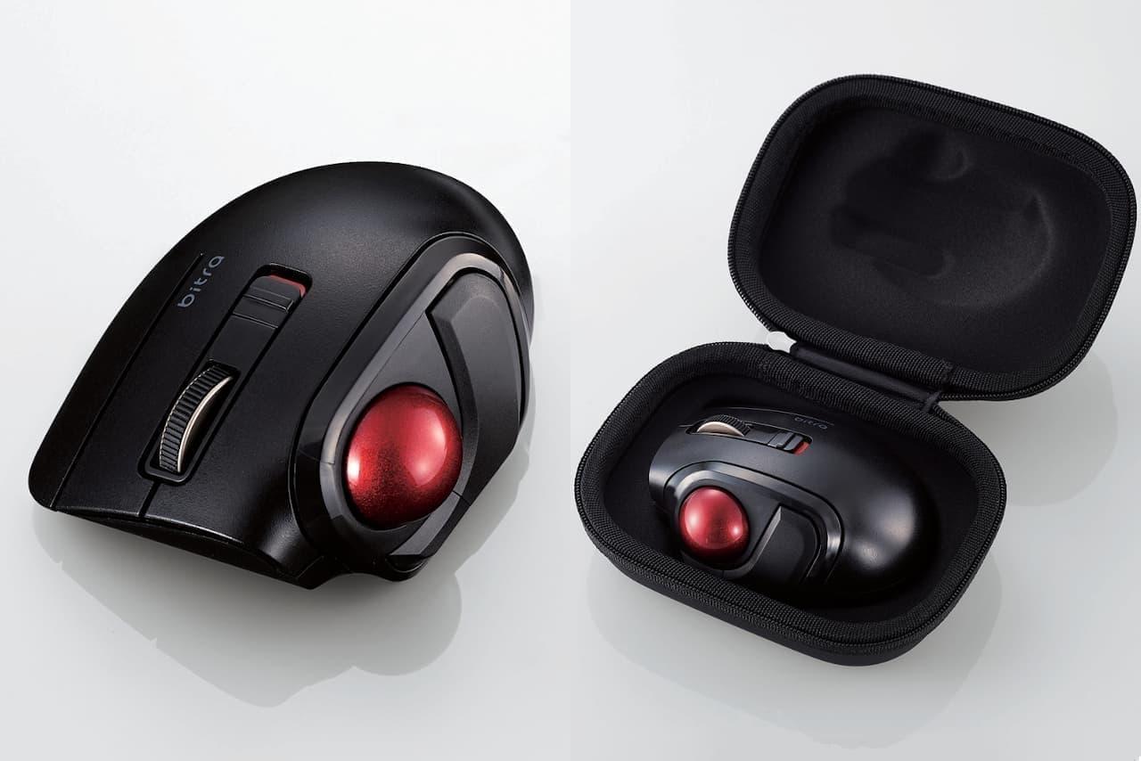 エレコムの小型5ボタントラックボール「ビトラ」