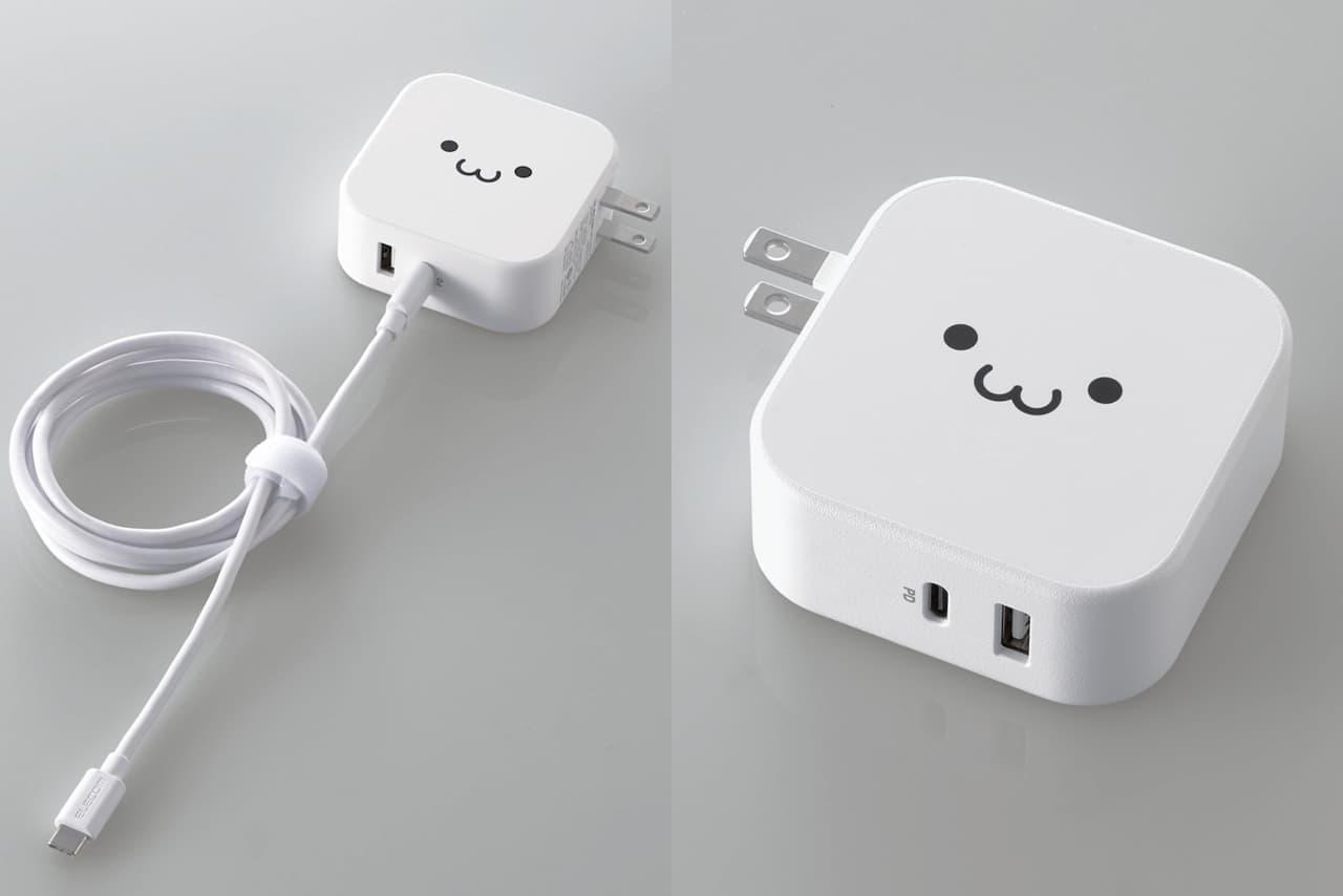 USB Type-CとAポートつき充電器「MPA-ACCP14WF」