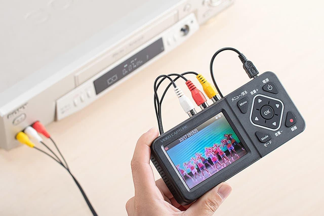 ビデオテープをデジタル化できるキャプチャー「400-MEDI029」