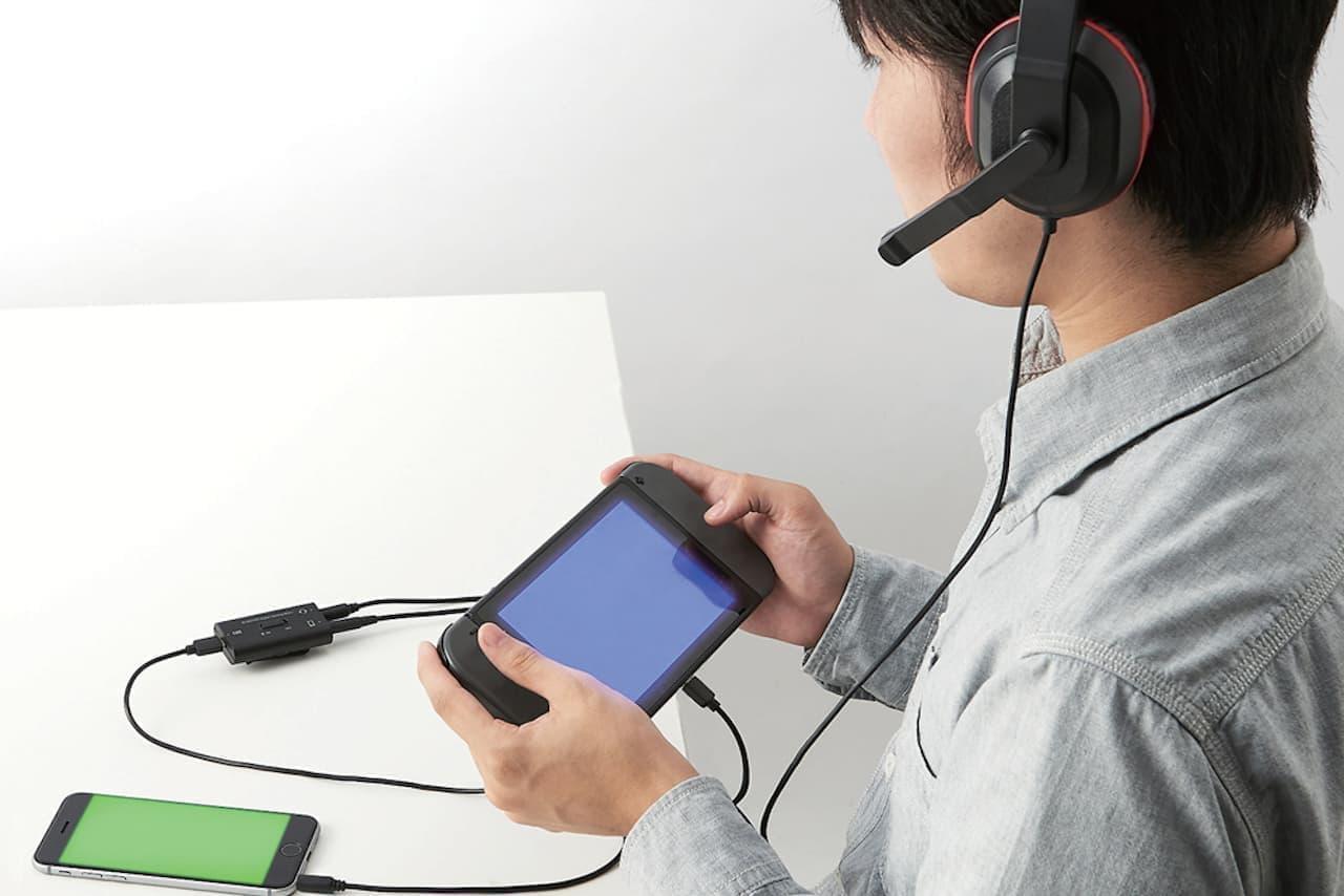 通話しながらゲームの音が聞けるデジタルミキサー「HSAD-GM30MBK」