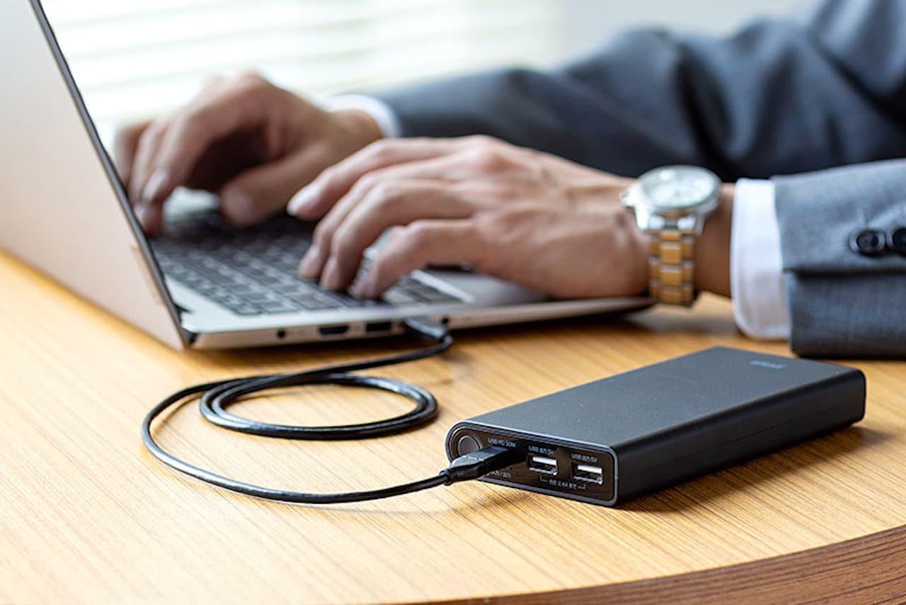 ノートPCを充電できるモバイルバッテリー「700-BTL042」