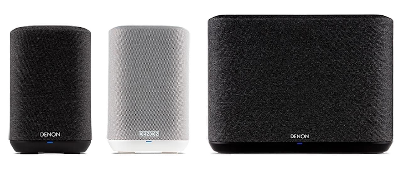スマホや音声で無線操作できる「HEOS」スピーカー「Denon Home 150」「Denon Home 250」