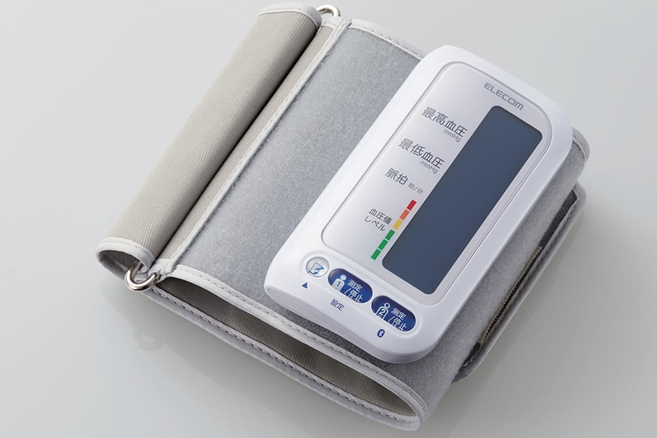 携帯用血圧計「HCM-AS01BTWH」―Bluetoothでスマホと連携!