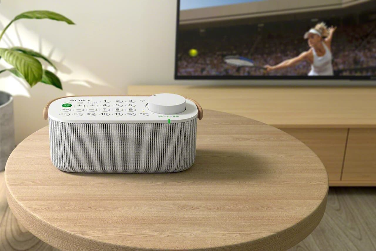 ソニー、テレビの音を手元で聴けるスピーカー「SRS-LSR200」