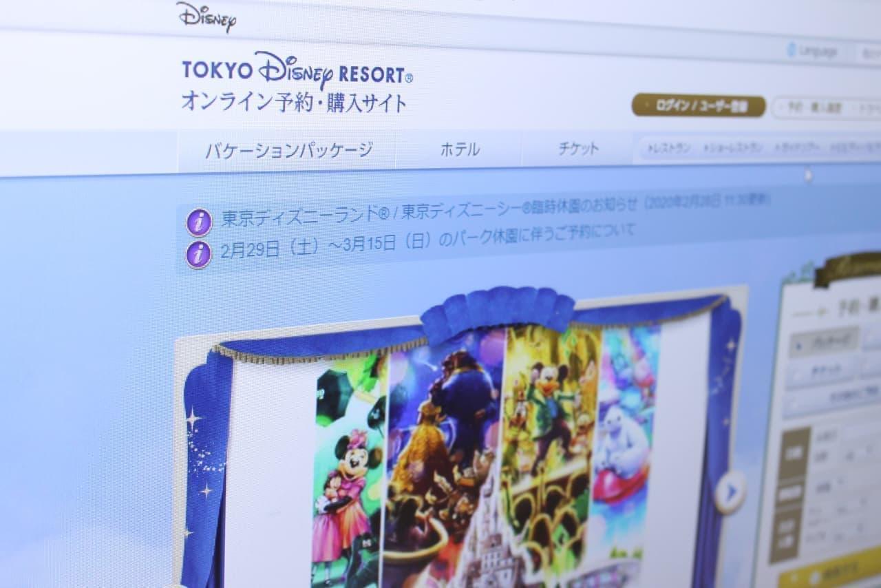 【休園】東京ディズニーランド&ディズニーシー ― 新型コロナ対策で