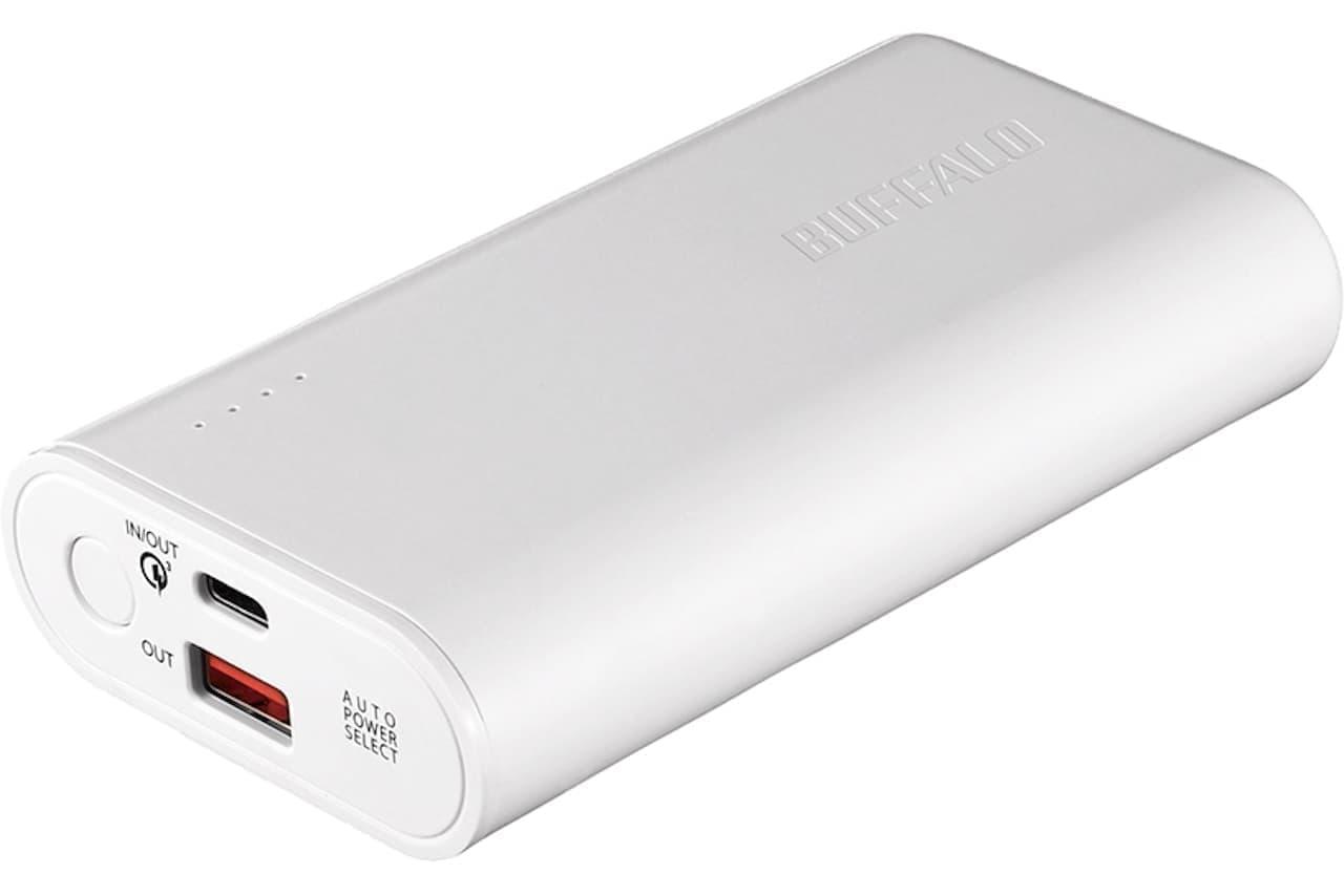 バッファロー、Quick Charge 3.0対応モバイルバッテリー「BSMPB10010C2」