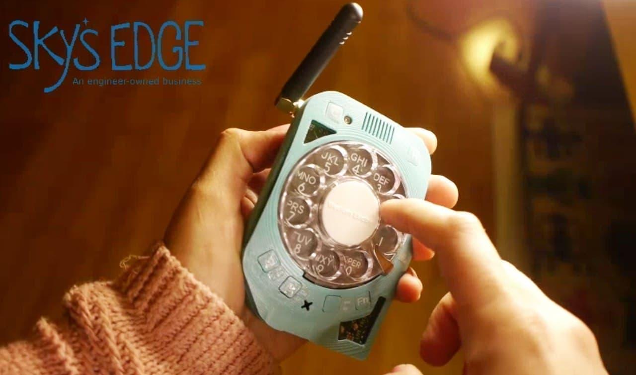 ダイヤル付き携帯電話「Rotary(ロータリー)」 ― 製作キット販売中