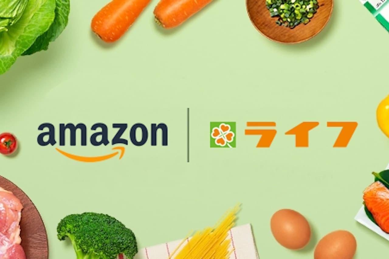 アマゾンがスーパー「ライフ」の生鮮食品や総菜を販売拡大