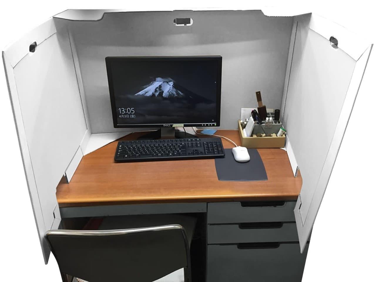 オフィスでの感染を防ぐ「ダンボールオフィスデスクパーティション」