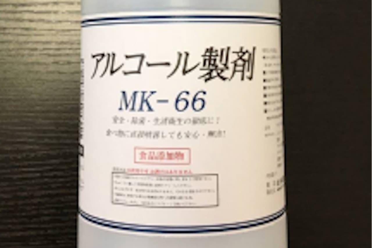 鳥取のウイスキーメーカーが「アルコール製剤 MK-66」製造