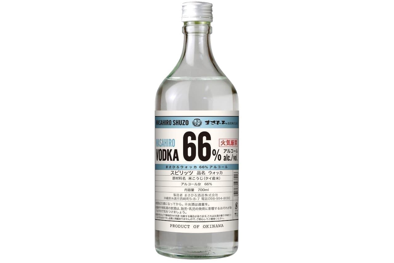沖縄の泡盛メーカーも高濃度アルコール生産