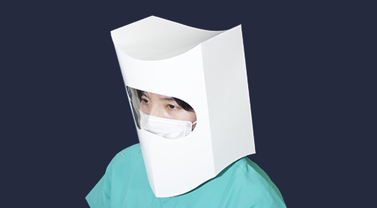紙製の防護マスク「ハコデガード」販売開始