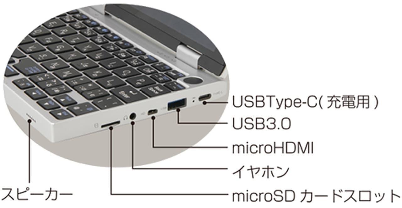 ポケットに入るWindows PC ドン・キホーテが販売開始 ― 1万9,800円の「NANOTE(ナノート)」