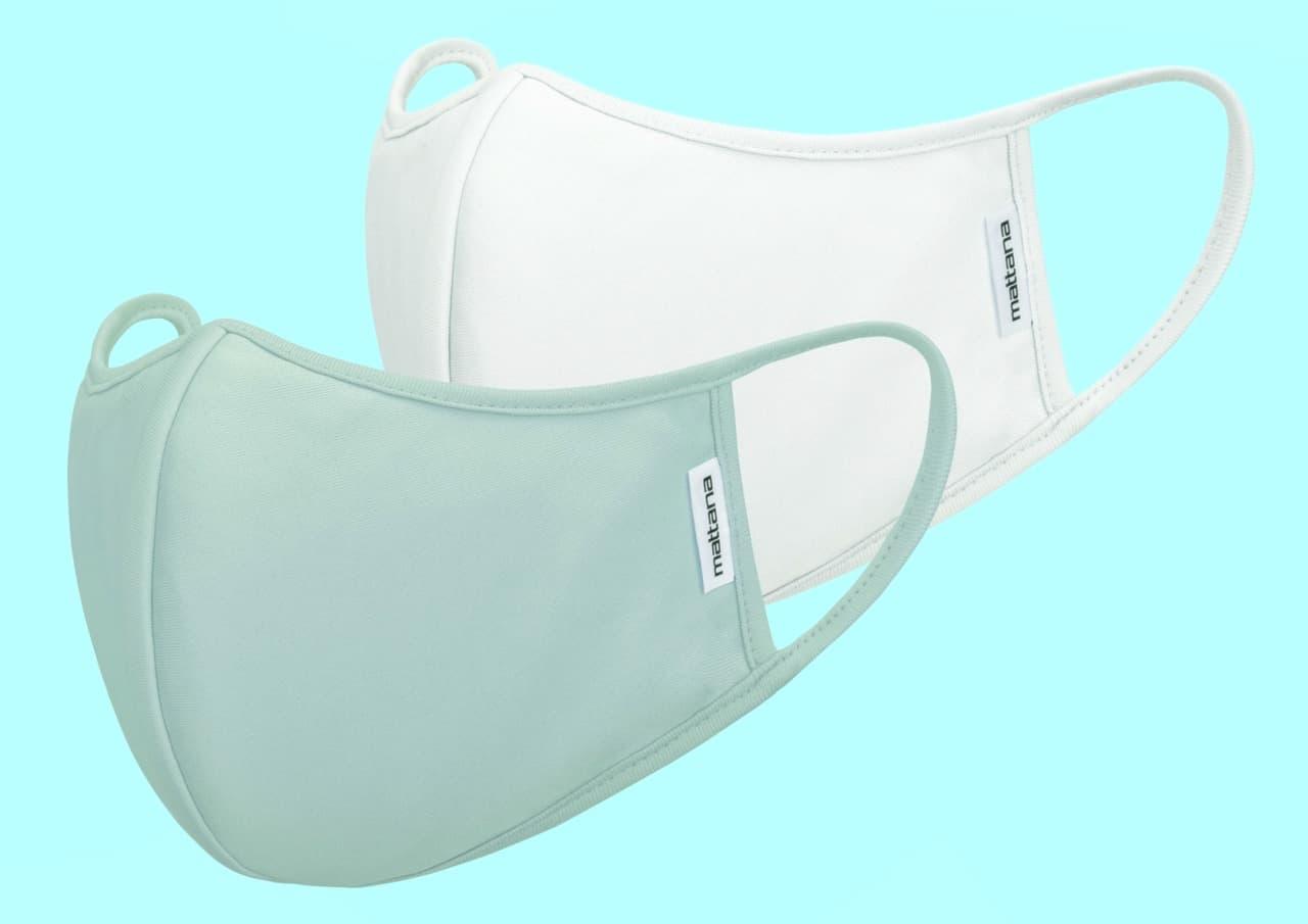紳士服・婦人服のAOKIが「抗菌・洗えるマスク」を5月1日に発売 - 20枚入りで3,990円