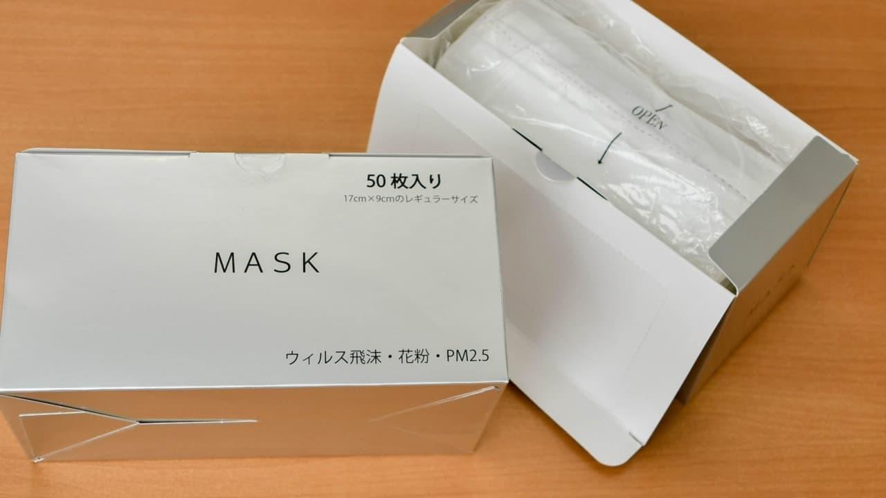 これは「サカイのマスク」? 茨城県境町が全世帯にマスク購入券を配布