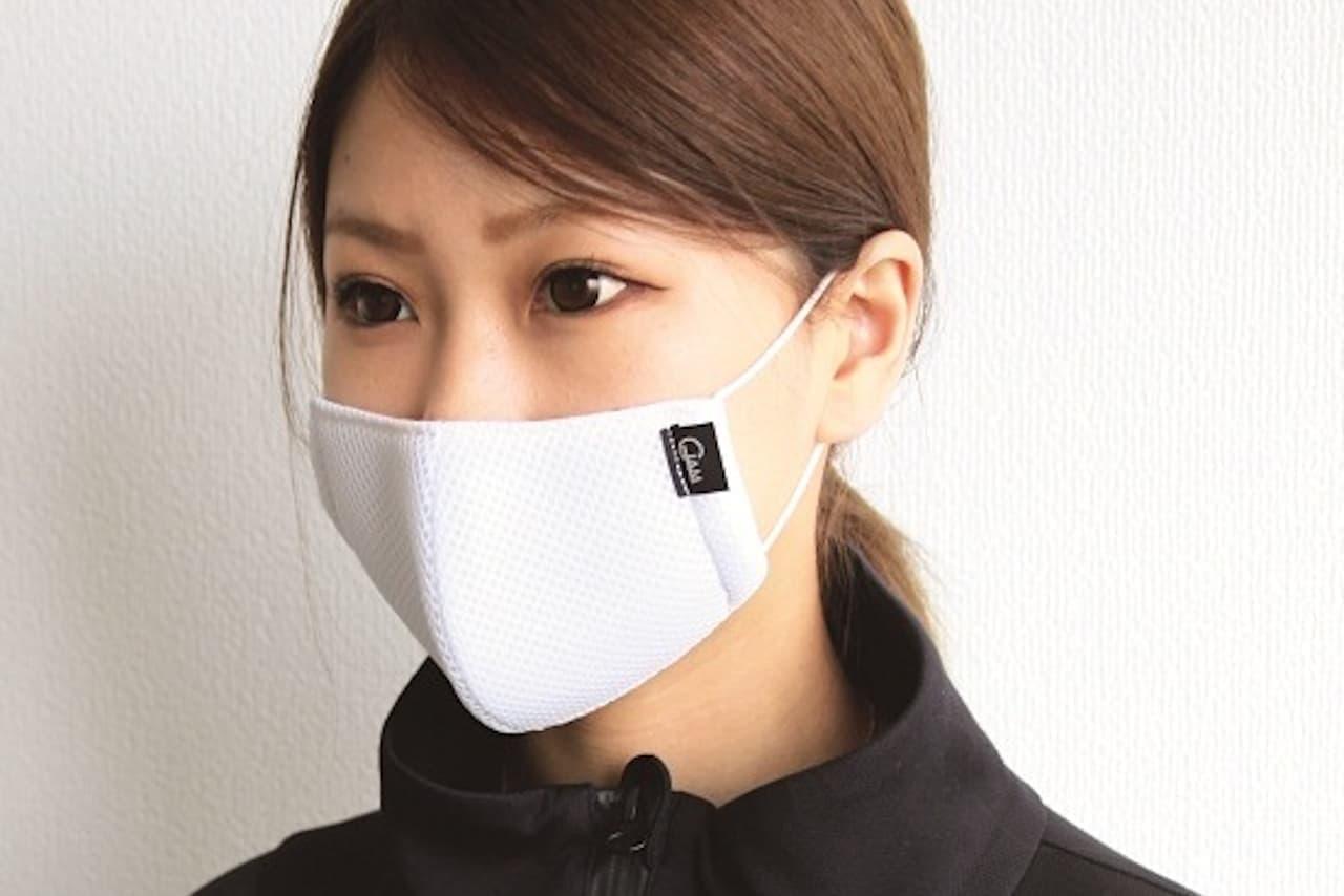 縫製職人が作った洗えるメッシュマスク