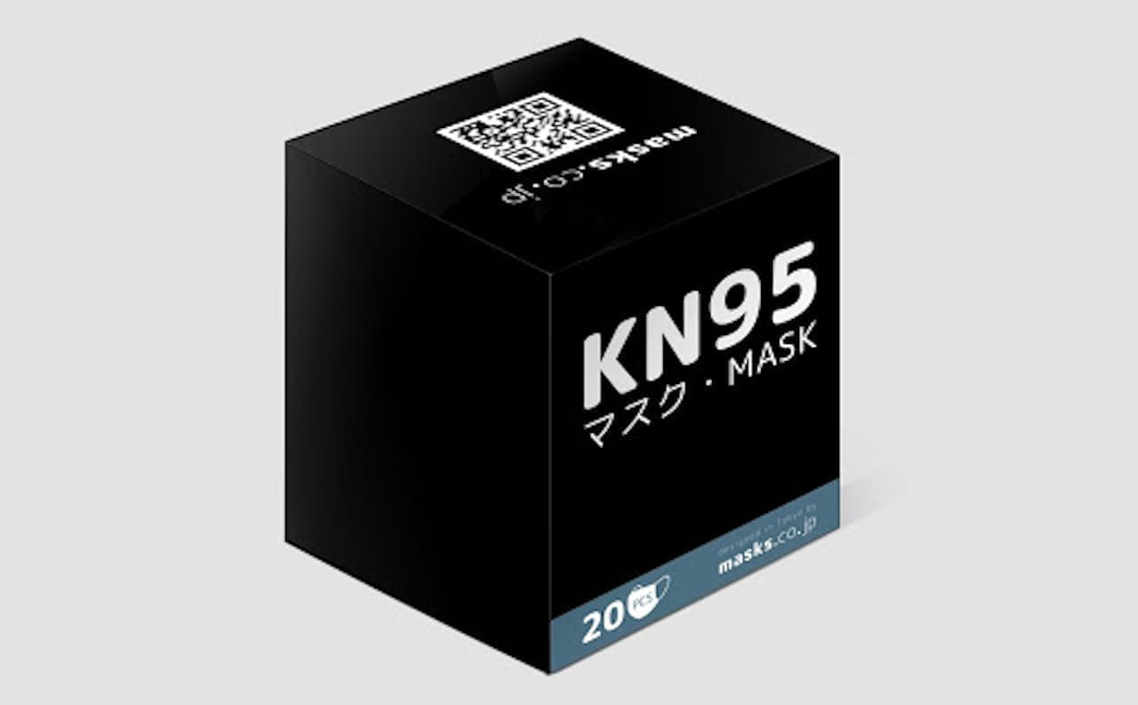 医療現場へマスクを無償提供できる支援サイト「masks.co.jp」