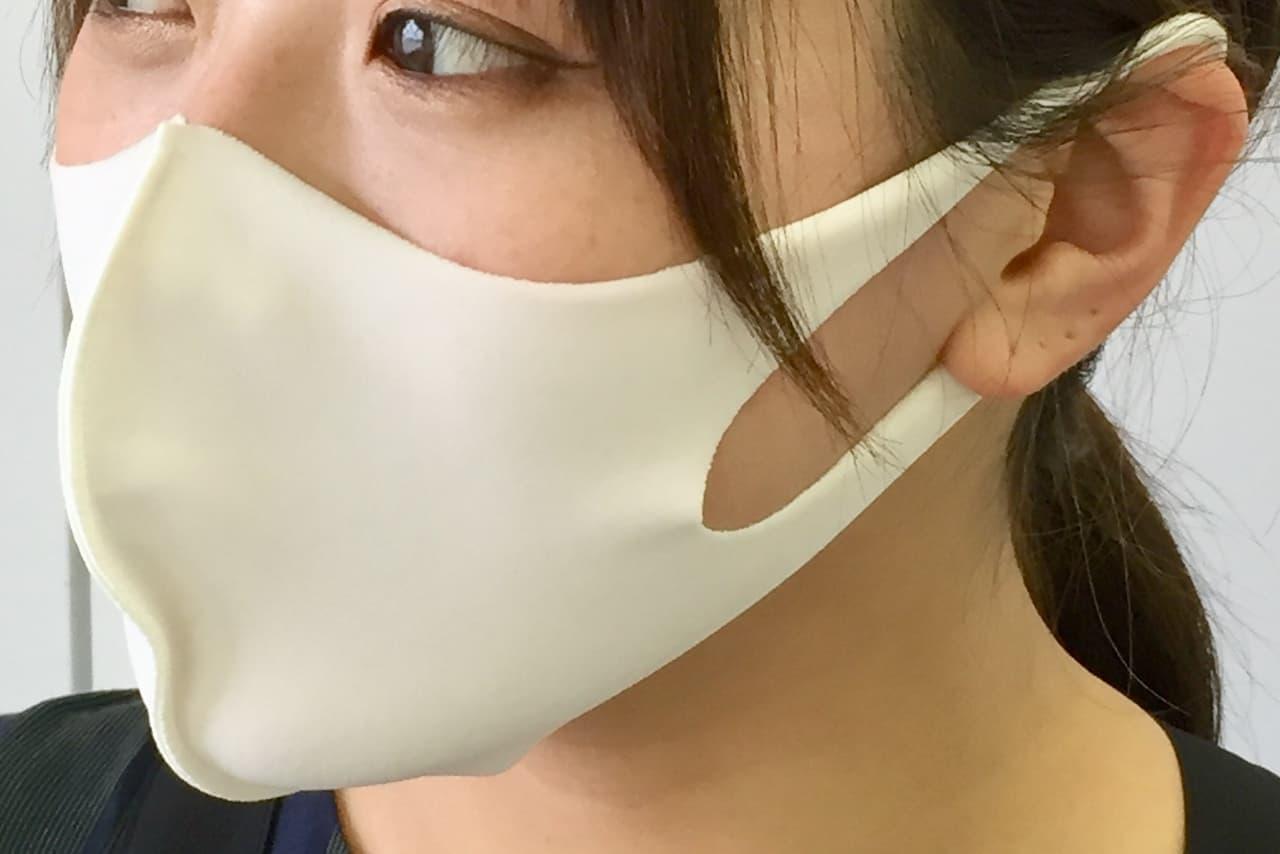 イオングループの「洗える超伸縮フィットマスク」